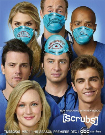 Mostly new cast of Scrubs in season 9